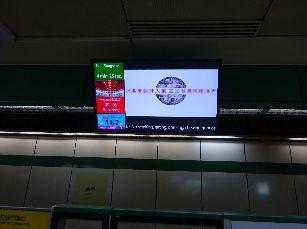 2日目台湾旅行 (26)