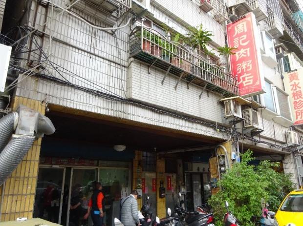 3日目台湾旅行 (16)