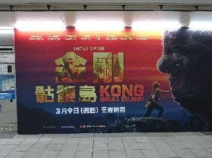 3日目台湾旅行 (51)