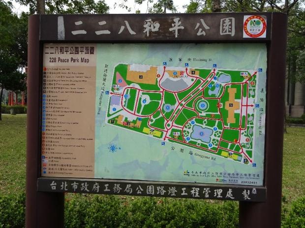 3日目台湾旅行 (69)