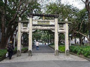 3日目台湾旅行 (70)