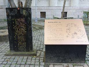 3日目台湾旅行 (71)
