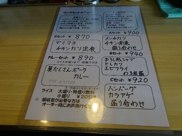 キッチンR@上野 (4)
