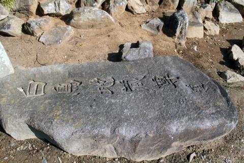 170319-3.jpg