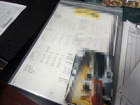 R9246216 のコピー