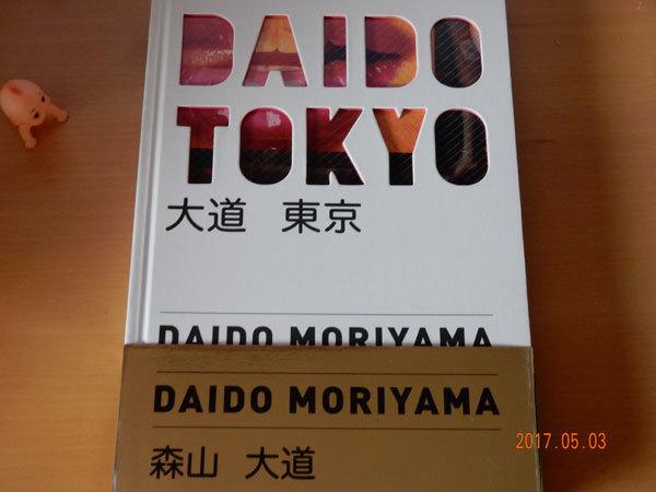daido tokyo 1