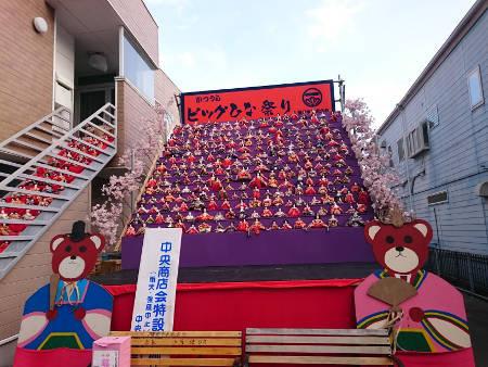 20170304-01.jpg