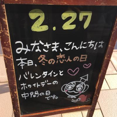 IMG_9869_convert_20170227162603.jpg