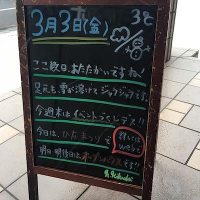 S__2621530.jpg