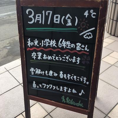 S__3645522.jpg