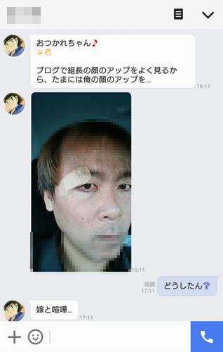 Screenshot_20170215-113751.png