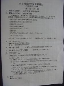 P1030861.jpg