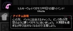 2017_03_30_001.jpg
