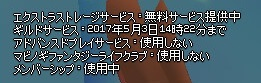 2017_04_05_002.jpg