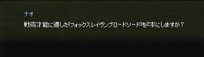 2017_04_05_010-2.jpg