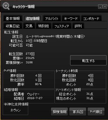 2017_04_05_015.jpg