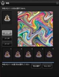 2017_04_23_004.jpg