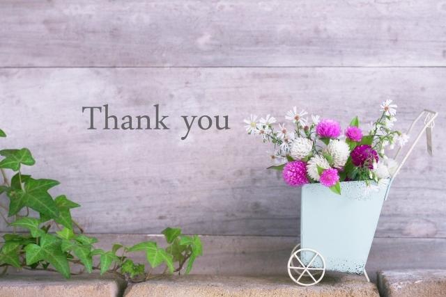 感謝します。