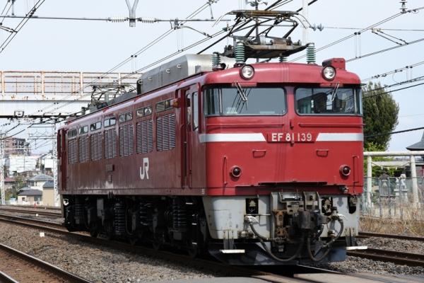 EF81 139