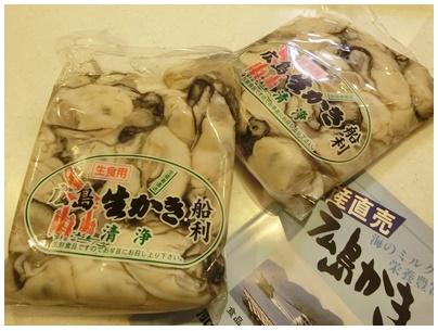 広島生牡蠣1