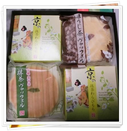 福寿園のお菓子1