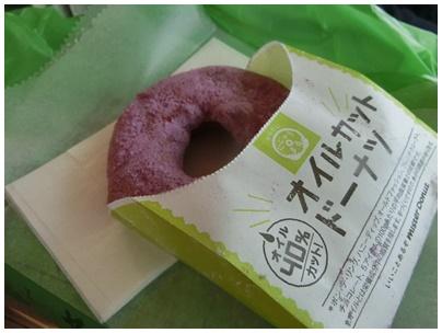 オイルカットドーナツ(紫イモ)1