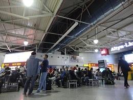 アルマティ空港