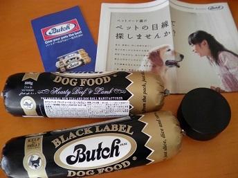 butch1-1.jpg