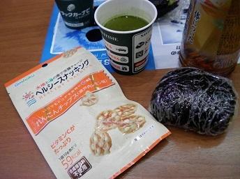 gousyoku1-2.jpg