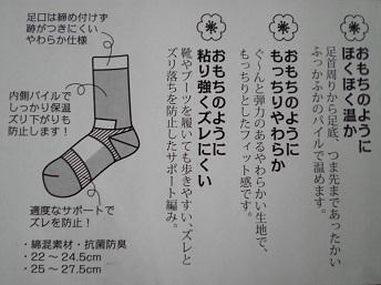 onmusubi4-3.jpg