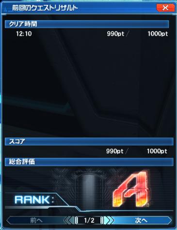 101304