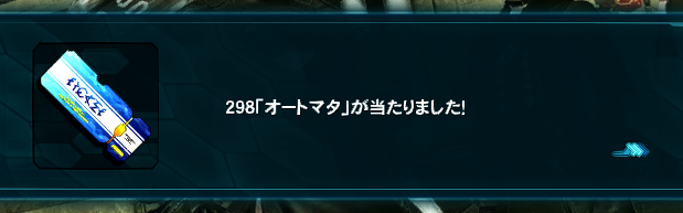 101430