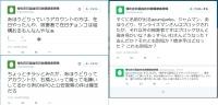2015-12-27-18-44-39_konketsuhaijo_ahoudori_chousen-npokouan.jpg