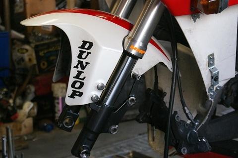 TZR250R