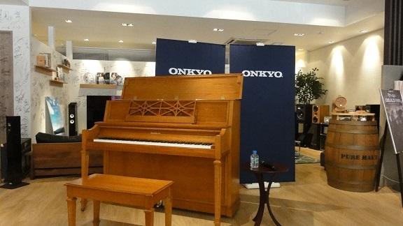 ボールドウインピアノ
