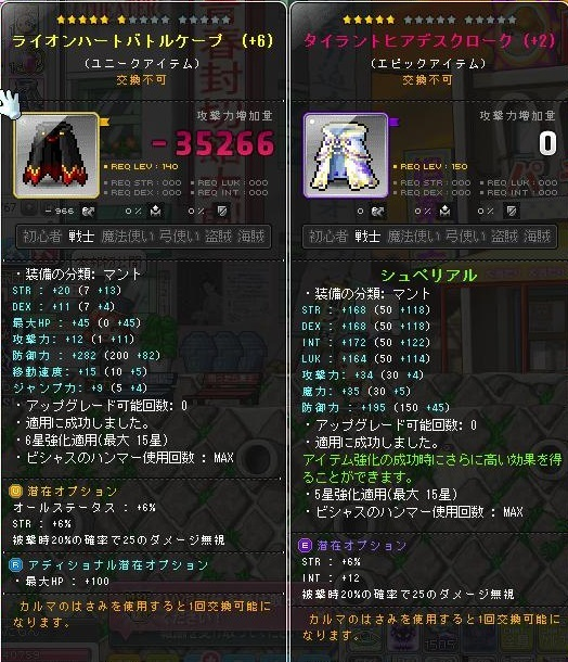 Maple170425_221307.jpg