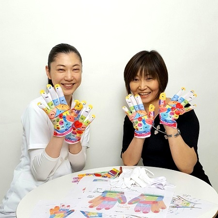2017 日経ヘルス5月号 手袋