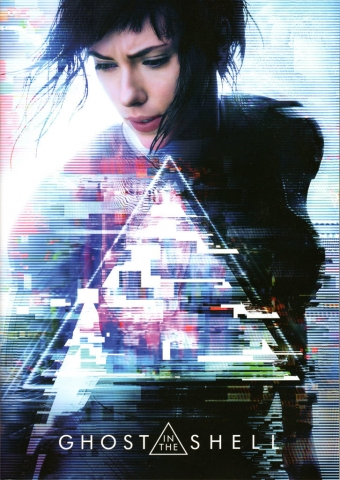 Ghost_in_The_Shell_n
