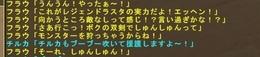 4jcfYG_ha50ItFo1492690698_1492690752.jpg