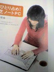 http://blog-imgs-104.fc2.com/m/i/c/micanbox/blog_import_58e1e57dc9b9b.jpg
