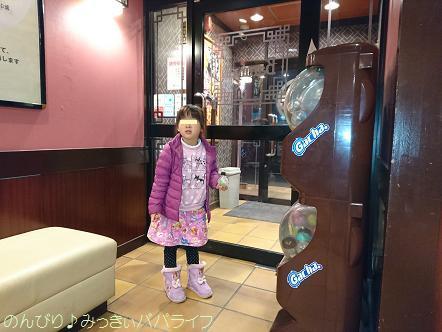 bamiyan20170310.jpg