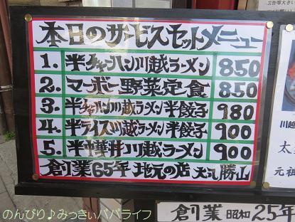daihachi04.jpg