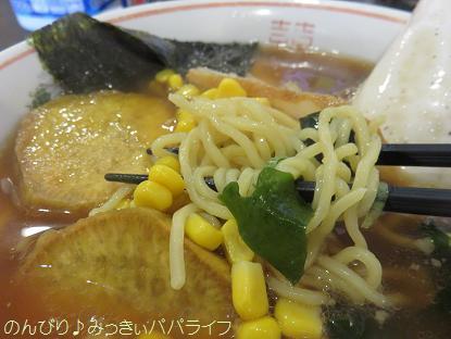 daihachi07.jpg