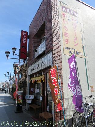 daihachi12.jpg