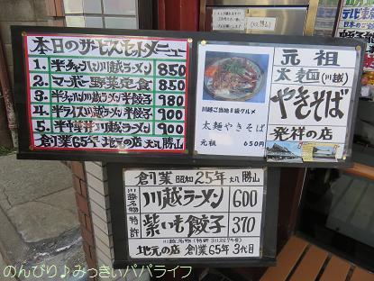 daihachi13.jpg