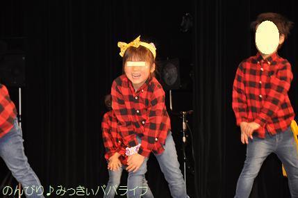 dancehappyokai201707.jpg