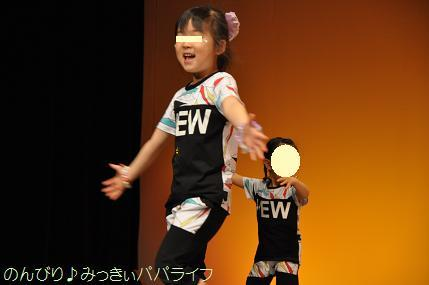 dancehappyokai201709.jpg