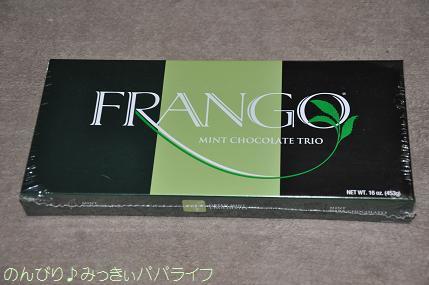 frango201702.jpg