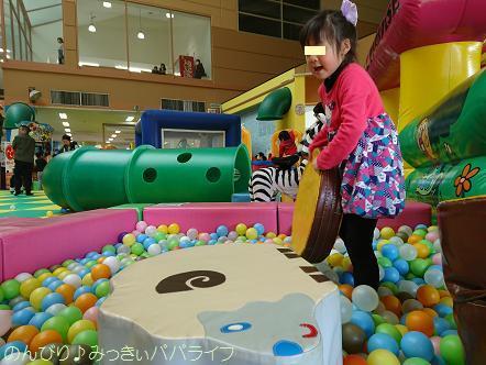 kidspark01.jpg