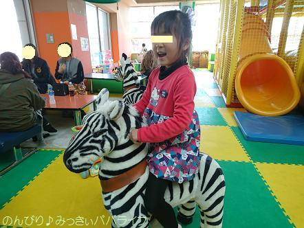 kidspark04.jpg